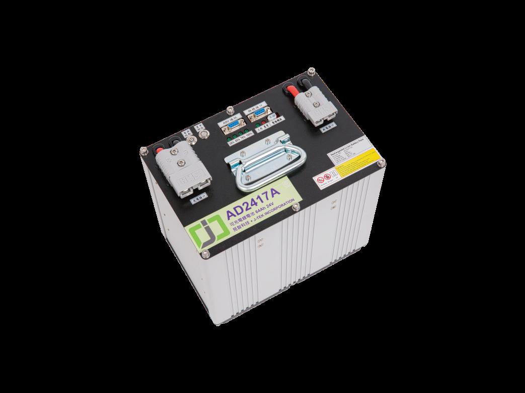 牽引式AGV鋰電池-24V64AH-見智科技
